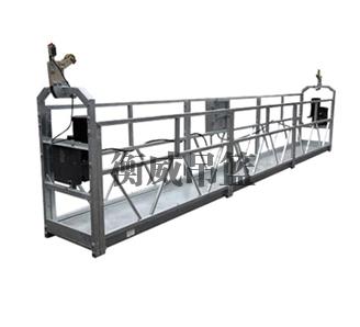 成都ZLP800型吊篮