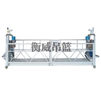 成都ZLP630高处作业吊篮